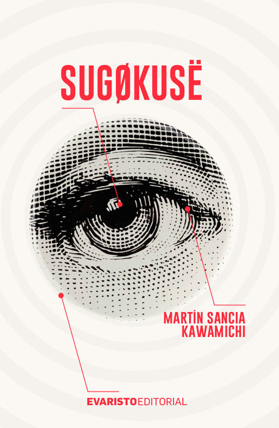 Sugokuse, Martin Sancia Kawamichi