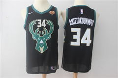 Milwaukee Bucks - statement edition JERSEY - comprar online