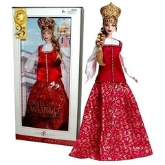 Princess of Imperial Russia Barbie Doll - comprar online