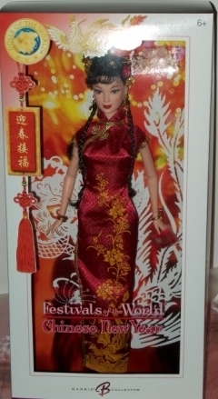 Chinese New Year Barbie Doll - comprar online