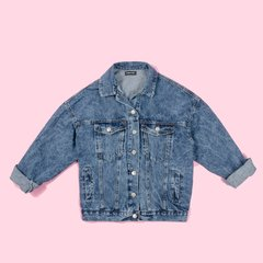 CAMPERA PARADISE DENIM - popsugarteens