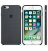 FUNDAS SILICONE CASE IPHONE - CHARCOAL GRAY