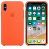 FUNDA SILICONE CASE IPHONE - ORANGE
