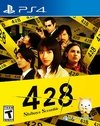 428 SHIBUYA SCRAMBLE PS4