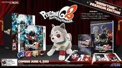 PERSONA Q2 NEW CINEMA LABYRINTH PREMIUM EDITION 3DS