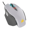 Mouse Gamer Corsair Gaming M65 Elite Branco Rgb 18.000 Dpi Óptico - CH-9309111-NA na internet