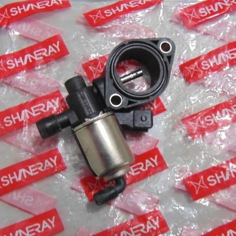Bico Injetor Xy 200 Racing Shineray Original Novo