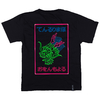 Camiseta Infantil Dragon 90`s