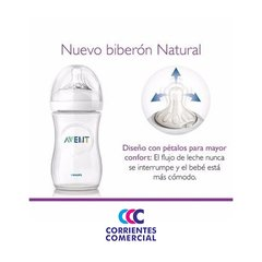 AVENT MAMADERA 330ml Natural. - CORRIENTES COMERCIAL