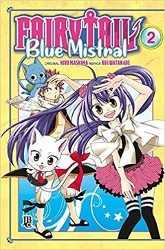 Fairy Tail - Blue Mistral #02