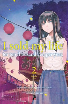 I Sold My Life For Ten Thousand Yen Per Year #02