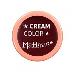 MAHAV - sombra colorida em creme cream color na internet