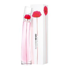 Flower By Kenzo Poppy Bouquete EDP 50ml