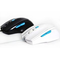 MOUSE GAMER HP M150 BLANCO - comprar online