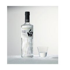 Vodka Suntory Haku 700ml na internet