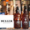 Honey Beer - Buller - 1 litro - Botella descartable