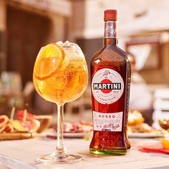VERMOUTH MARTINI ROSSO - 750ml na internet
