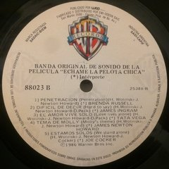 Vinilo Soundtrack Echame La Pelota, Chica! Lp Argentina 1986 - BAYIYO RECORDS