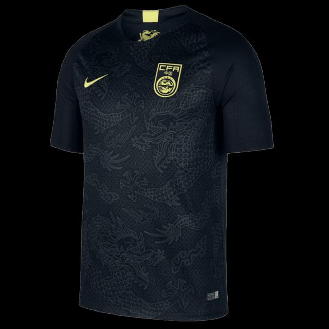 Camiseta De Selección De China Suplente Oficial 2020 Adulto