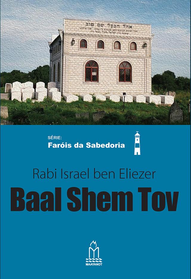 O Baal Shem Tov e o amor incondicional