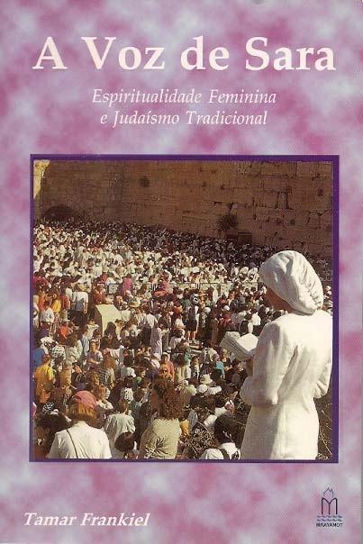 A mulher é discriminada no judaísmo?