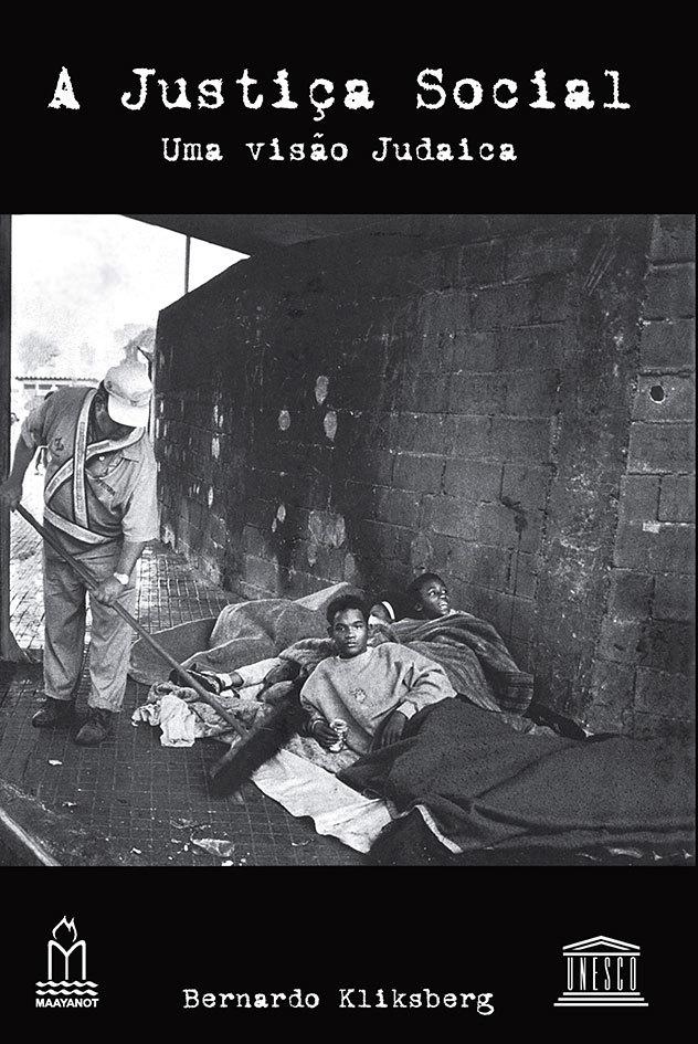 Tsedacá: a interação entre ricos e pobres