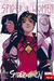 Spider-Gwen Vol 02: Spider-Women