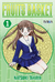 Fruits Basket #01