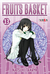 Fruits Basket #13