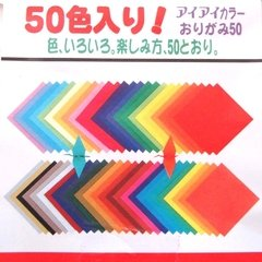Japanese Multicolor Kami Paper