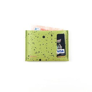S Wallet Cosmos Green