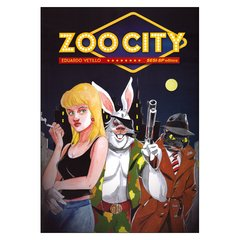Zoo City (Eduardo Vetillo)