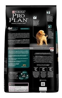 Pro Plan Dog Puppy Complete X 1 Kg en internet