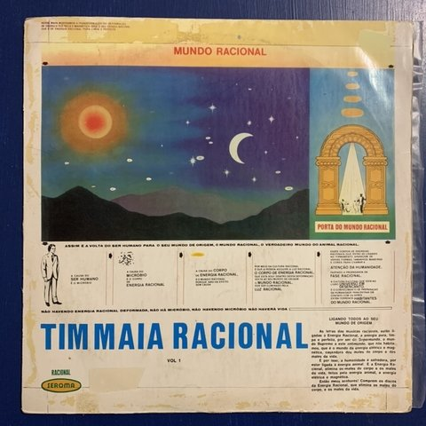 Tim Maia - Racional Vol. 1 [LP]