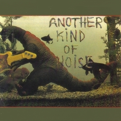 Vários Artistas - Another Kind of Noise [LP]