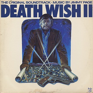 TSO - Jimmy Page ‎- Death Wish II: The Original Soundtrack [LP]