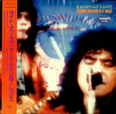 Marc Bolan & T Rex - Light Of Love [Maxi single]