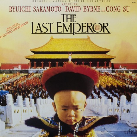 TSO - Ryuchi Sakamoto / David Byrne / Cong Su - The Last Emperor: Original Motion Picture Soundtrack [LP]