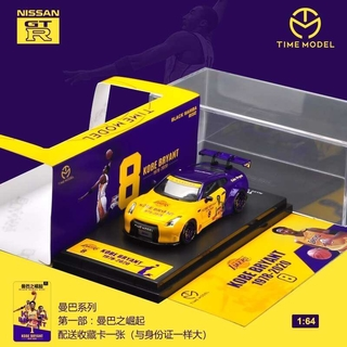 Time Model 1:64 Nissan GT-R Kobe Bryant