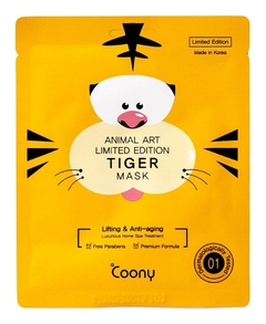 COONY Animal Art TIGER MASK Anti-Age