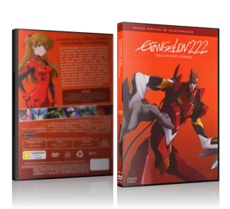 Evangelion 2.22: You Can [Not] Alone