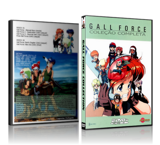 Gall Force Completo