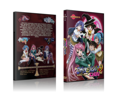 Rosario to Vampire DVD Cover