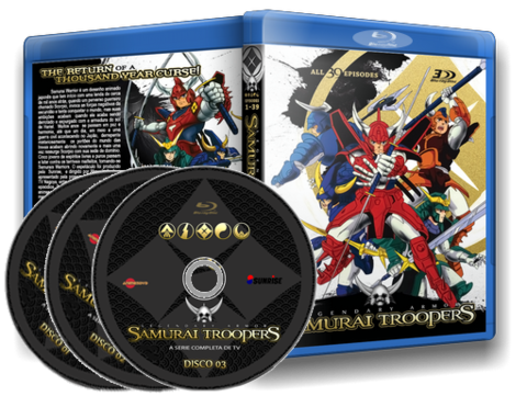 samurai troopers blu-ray cover