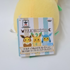 Peluche Pokemon Pikachu 17cm Nebukuro Collection Leafeon Banpresto 2016 - tienda online