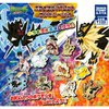 Llavero Pokemon Sun & Moon Vol.2 Takara Tomy Arts