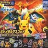 Llavero Pokemon I Choose You Takara Tomy Arts