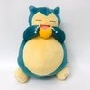 Peluche Pokemon Snorlax 30cm Munching Time Banpresto 2018