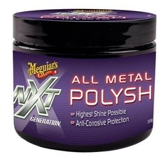 Meguiars NXT All Metal Polish - comprar online