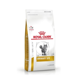 Royal Canin Urinary (High Dilution) Feline